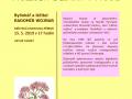 Léčivé byliny a jejich účinky v praxi 1